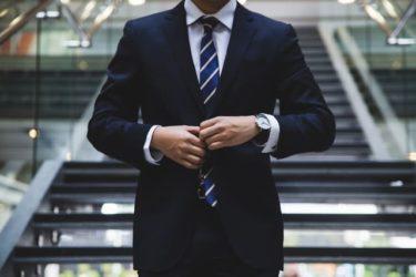 【外資系IT営業とは】日系企業との違いは?インセンティブ重視?10の特徴