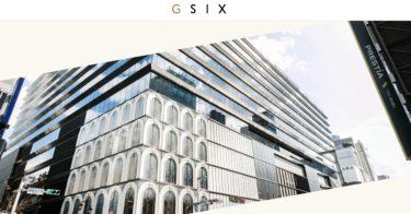 「GINZA SIX」18店舗が閉店 インバウンド需要消滅で危機感